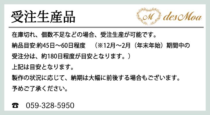 customerorder_m